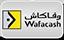we_accept_wafa-cash